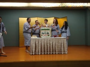 We had a traditional, celebratory barrel of sake at our formal Japanese dinner.