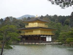 We took a trip to the Golden Temple, or the Rokuon-ji, a Zen Buddhist Temple in Kyoto, Japan.